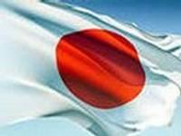 Стихия в Японии вынудила сорваться с насиженных мест более 90 тысяч человек