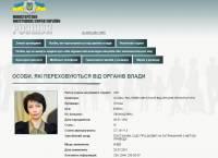 СБУ состарила Елену Лукаш на 26 лет