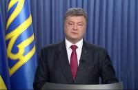 Порошенко, Сикорский и Бильдт заявили о необходимость доступа наблюдателей ОБСЕ к контролю на границе с РФ