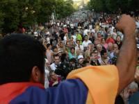 Полиция в Ереване разогнала очередной митинг