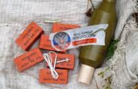 Разведчики нашли оружие и взрывчатку в мешках из-под путинской гуманитарки