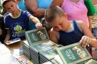 В новосибирскую прокуратуру пожаловались на... содержание Библии