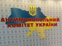 Антимонопольный комитет взялся за компанию Ахметова