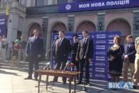 Аваков обвинил «Свободу» в открытой работе на Кремль