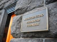 Минфин обнародовал проект бюджета на будущий год: дефицит 79,170 млрд гривен и инфляция 12%