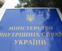 В МВД опровергли информацию о нахождении тела президента банка «Аркада»