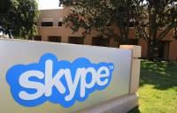 Сбой в работе Skype произошел из-за слишком большого обновления /разработчики/
