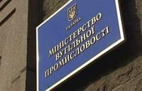 Украина инициирует возвращение своих радиоактивных отходов из России