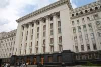 Обнародована информация о том, во сколько бюджету обходятся госдачи украинских чиновников