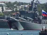 Два российских военных корабля вышли в Средиземное море