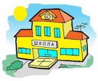 Украинские учителя отмечают свой профессиональный праздник
