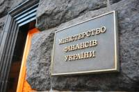 Госдолг Украины превысил 70 млрд. долл