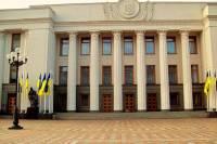 Рада приняла закон о финансировании партий из госбюджета