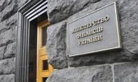 Минфин намерен поддержать усилия Киева по реструктуризации внешних долгов
