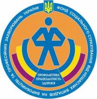 Фининспекция таки зафиксировала нарушения в деятельности тендерного комитета Фонда соцстраха