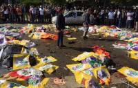 В МИД нет информации о пострадавших в Анкаре украинцах