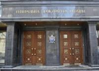 В Генпрокуратуре подтвердили, что у «свободовцев» проводят обыски