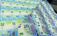 ЕС готовится ввести новую банкноту