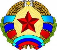 Луганские сепаратисты начали повальную проверку своих гэбистов на детекторе лжи