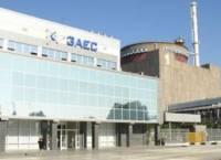 ЕС предоставит оборудование для учебного центра Запорожской АЭС