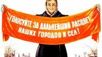 Меценаты, волонтеры и местные выборы