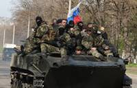 Боевики заявляют о «сливе» Новороссии