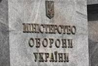 Более 74 млн грн. дополнительного вознаграждения получили участники АТО