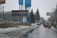 Швейцария направила очередной гуманитарный груз на Донбасс