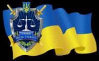 10 чиновникам сообщено о подозрении по материалам финансового аудита КГГА