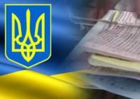 Кличко и Береза сразятся во втором туре выборов мэра столицы