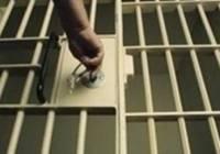 В США сразу 6 тысяч заключенных выходят на свободу