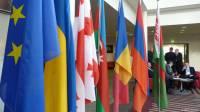 Украина и страны «Восточного партнерства» подписали Декларацию о создании Ассоциации конституционного правосудия