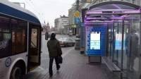 Нужна ли киевлянам еще одна статья расходов?