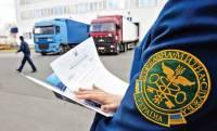 Украинскую таможню может возглавить иностранец /СМИ/