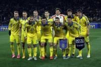 Игрокам сборной Украины обещаны солидные премиальные за выход на Евро-2016