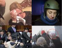 Нападения на женщин-депутатов. Найдите 10 отличий