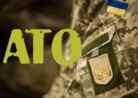 Украинские пограничники попали в ДТП на Донетчине. Жертв, увы, избежать не удалось