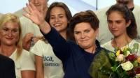 Новым премьер-министром Польши стала Беата Шидло