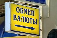 В Нацбанке уверяют, что украинцы начали активнее продавать валюту
