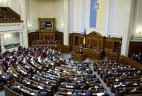 Рада приняла рекомендованный ЕС закон об уточнении подследственности органов досудебного расследования