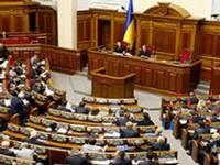 Депутаты таки приняли закон о спецконфискациях из «безвизового» пакета