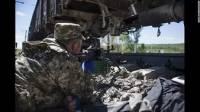 На Артемовском на Донецком направлениях продолжаются обстрелы /АТО/