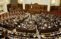 «Батькивщина» заявляет, что сегодня не будет голосовать и требует завтра рассмотреть вопрос о снижении тарифов для населения