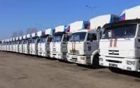 Россия готовит очередной «гумконвой» на Донбасс