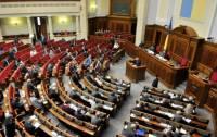 Завтра парламент проголосует за проект постановления о признании геноцида крымскотатарского народа