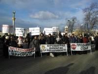В Киеве открылся съезд судей. Тут же образовался пикет