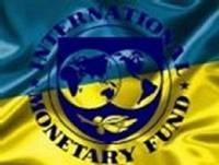 В Украину прибыла миссия МВФ. И уже начала работу