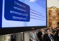На кресло антикоррупционного прокурора претендуют 24 человека