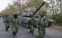 Все подразделения боевиков приведены в полную боевую готовность /Тымчук/