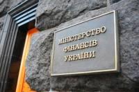 Украина завершила реструктуризацию госдолга по 13 выпускам облигаций /Минфин/